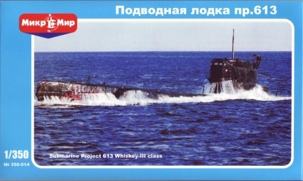 MMir350-014    Submarine Project 613 Whiskey-III class (thumb13550)