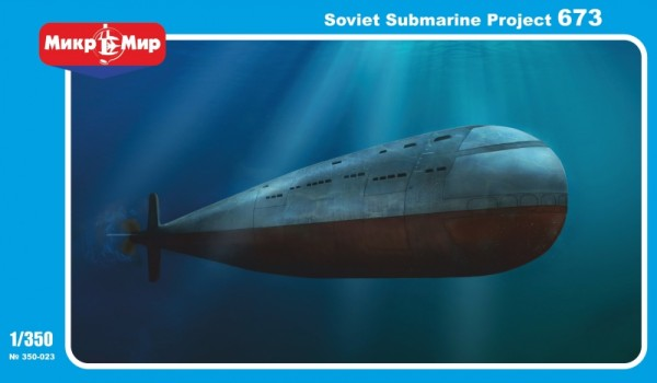 MMir350-023    Soviet submarine Project 673 (thumb13566)
