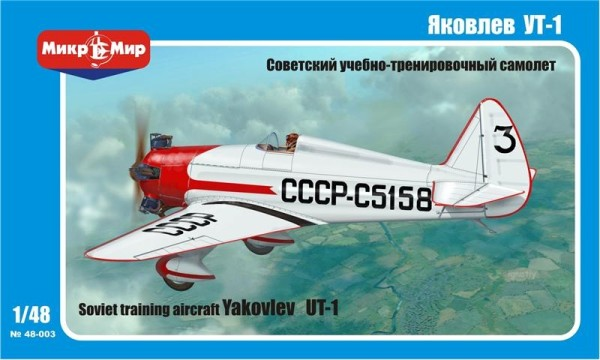 MMir48-002    Yakovlev UT-1 Soviet training aircraft (thumb13580)