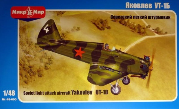 MMir48-003    Yakovlev UT-1B Soviet light attack aircraft (thumb13582)