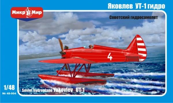 MMir48-004    Yakovlev UT-1 Soviet hydroplane (thumb13584)