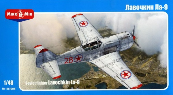 MMir48-005    Lavochkin La-9 Soviet fighter (thumb13586)