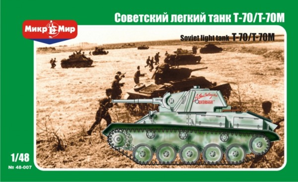 MMir48-007    Soviet light tank T-70/T-70M (thumb13618)