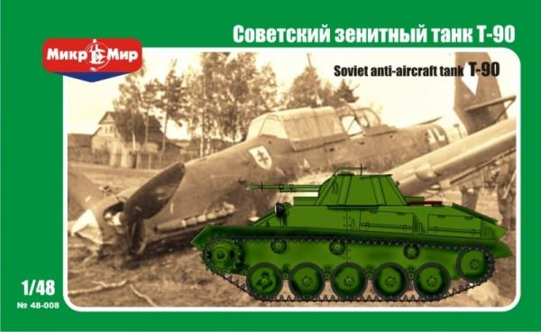 MMir48-008    Soviet anti-aircraft tank T-90 (thumb13620)