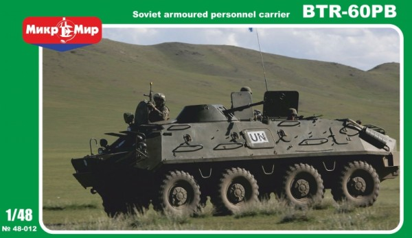 MMir48-012    BTR-60PB Soviet armored personnel carrier (thumb13624)