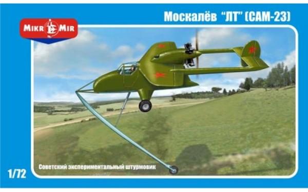 MMir AMP7202     Moskalyev SAM-23 Soviet experimental aircraft (thumb13596)
