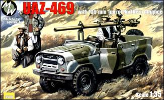 MW3508     UAZ-469 with 106-mm gun (thumb13341)
