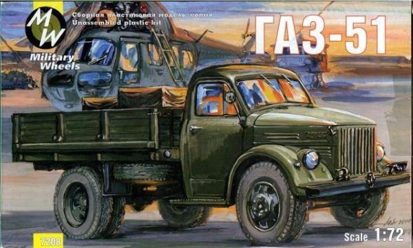 MW7208     Gaz-51 Soviet truck (re-release) (thumb13345)