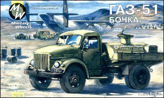 MW7209     Gaz-51 Soviet fuel truck (thumb13347)