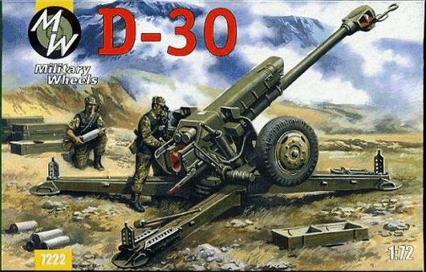 MW7222     D-30 122mm Soviet howitzer (thumb13365)