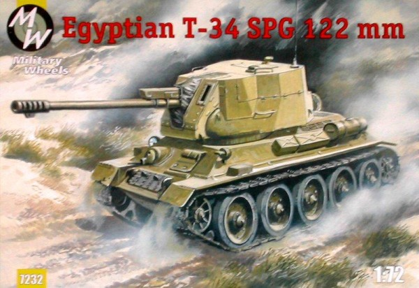 MW7232     T-34/D-30 Egyptian 122mm self-propelled gun (thumb13377)