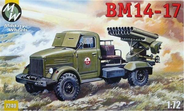 MW7240     ВМ 14-17 Soviet rocket system (thumb13391)