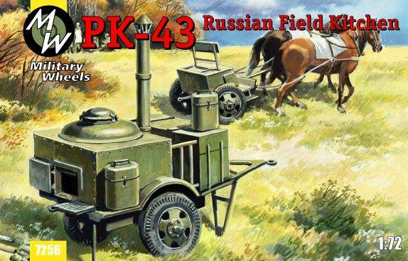 MW7256     PK-43 Russian field kitchen (thumb13417)