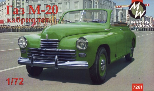 "MW7261     GAZ-M20 ""Pobeda"" cabriolet, Soviet car (thumb13423)"
