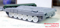 OKBS48053    Tracks for T-72 (attach4 19473)