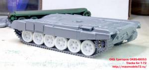 OKBS48053    Tracks for T-72 (attach4 19473)