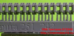 OKBS72242 Tracks for Sd.Kfz.251 and Sd.Kfz.11, type 1 (thumb14307)