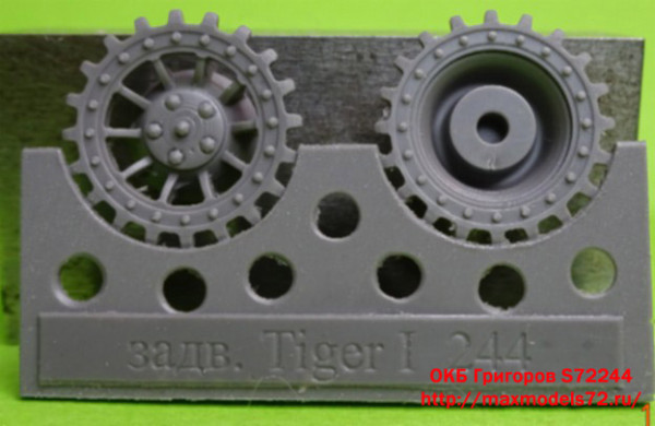 OKBS72244     Sprockets for Tiger I, type 1 (8 per set) (thumb14309)