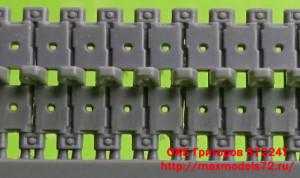 OKBS72247     Tracks for Armata Universal Combat Platform (attach1 14311)