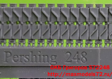 OKBS72248     Tracks for M26 Pershing, T80E1 (thumb14314)