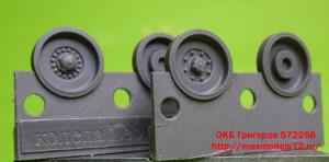 OKBS72256 Wheels for Leopard 1 (thumb14325)