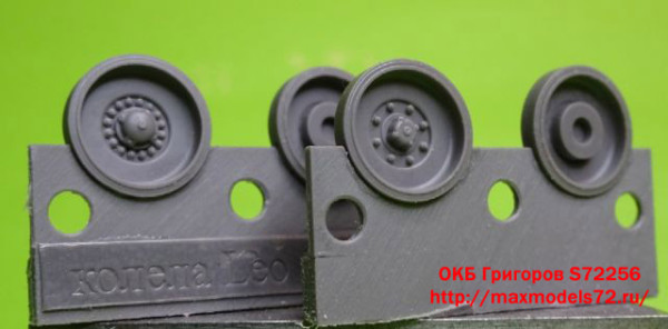 OKBS72256     Wheels for Leopard 1 (thumb14325)