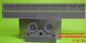 OKBS72257 Tracks for Leopard 1, early (thumb14327)