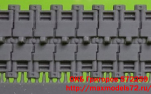 OKBS72259     Tracks for Leopard 2 (attach2 14334)
