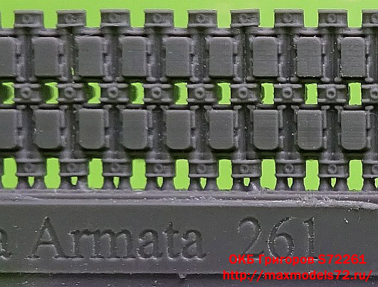 OKBS72261     Tracks for Armata Universal Combat Platform, with rubber pads (thumb14338)
