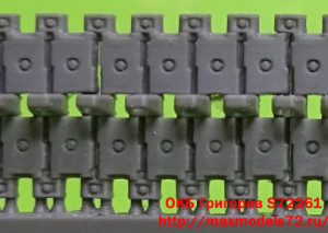 OKBS72261     Tracks for Armata Universal Combat Platform, with rubber pads (attach1 14338)
