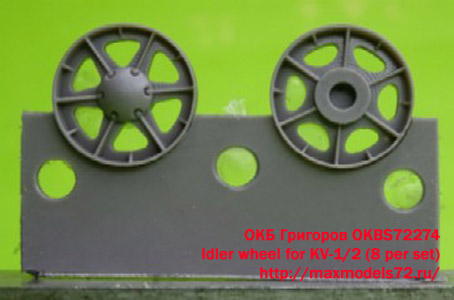OKBS72274    Idler wheel for KV-1/2 (8 per set) (thumb19442)