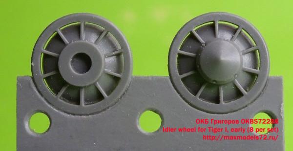 OKBS72288    Idler wheel for Tiger I, early (8 per set) (thumb19453)