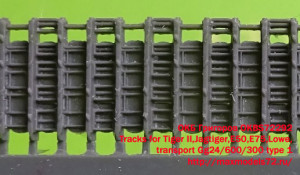 OKBS72292 Tracks for Tiger II,Jagtiger,E50,E75,Lowe, transport Gg24/600/300 type 1 (thumb19459)