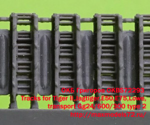 OKBS72293 Tracks for Tiger II,Jagtiger,E50,E75,Lowe, transport Gg24/600/300 type 2 (thumb19461)