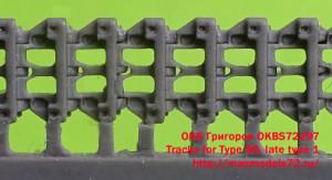 OKBS72297 Tracks for Type 89, late type 1 (thumb19463)