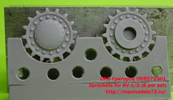OKBS72301    Sprockets for KV-1/2 (8 per set) (thumb19467)