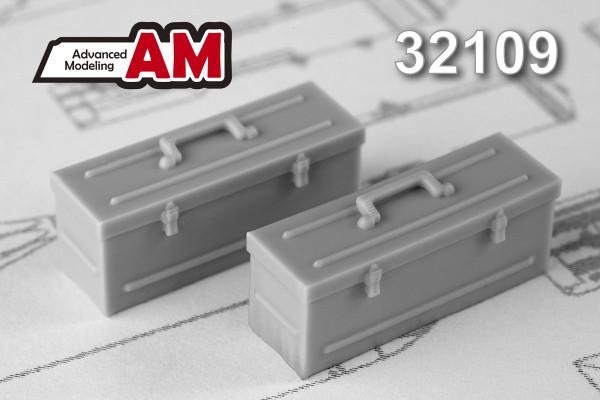 АDМС 32109     Инструментальный ящик (в комплекте два ящика) (thumb13953)