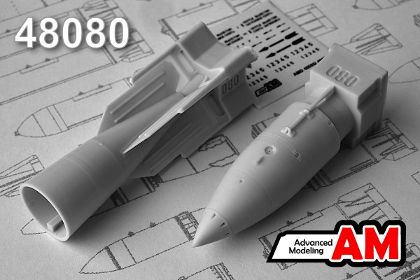 АDМС 48080     244Н (РН-24) спецбоеприпас (в комплекте одна бомба) (thumb13916)
