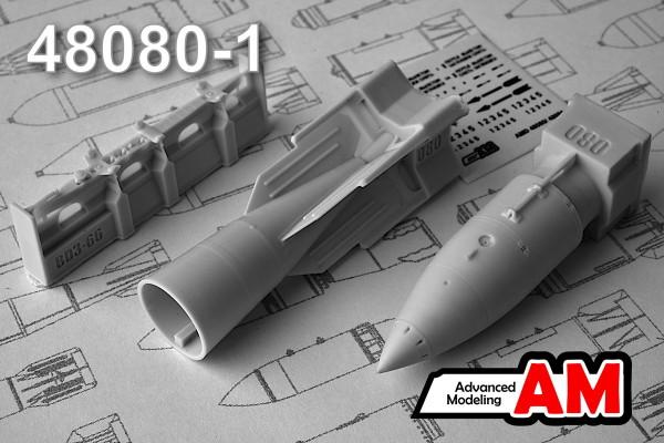 АDМС 48080-1     244Н (РН-24) спецбоеприпас с БД3-66-21Н (в комплекте одна бомба и БД3-66) (thumb13918)