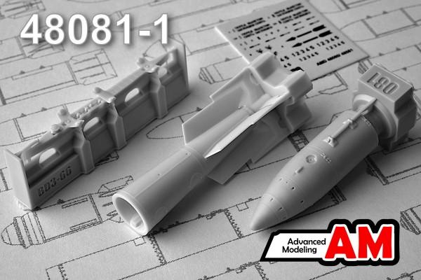 АDМС 48081-1     РН-28 спецбоеприпас с БД3-66-21Н (в комплекте одна бомба и БД3-66) (thumb13920)