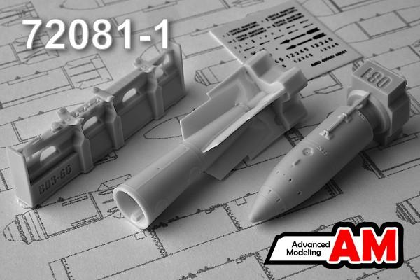 АDМС 72081-1     РН-28 спецбоеприпас с БД3-66-21Н (в комплекте одна бомба и БД3-66) (thumb13928)