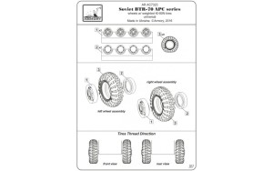 AR AC7323   1/72 BTR-70 APC wheels w/ weighted tires KI-80N (attach5 17331)