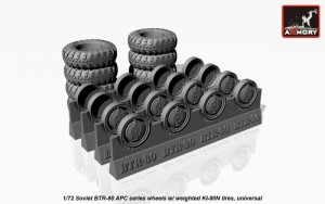 AR AC7324a   1/72 BTR-80 APC wheels w/ weighted tires KI-80N (thumb17338)