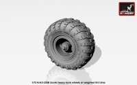 AR AC7335   1/72 KrAZ-255B off-road truck wheels w/ weighted VI-3 tires (attach5 17352)