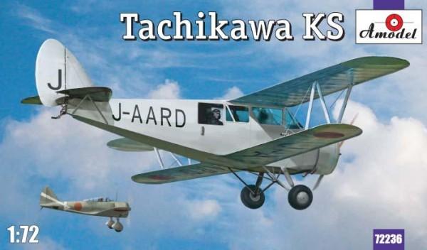 AMO72236   Tachikawa KS (thumb15425)