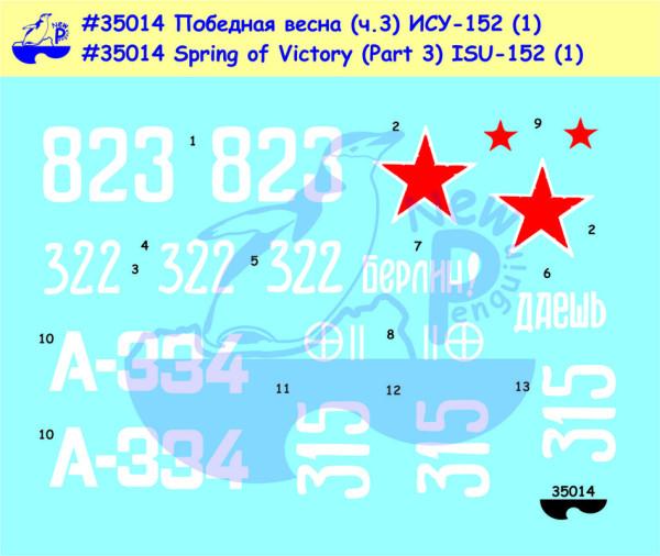 "Pen35014   Spring of Victory Part 3 ISU-152 ""Zveroboy"" SPG (1) For Zvezda kit (thumb14021)"