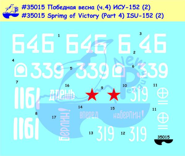 "Pen35015   Spring of Victory Part 3 ISU-152 ""Zveroboy"" SPG (2) For Zvezda kit (thumb14023)"