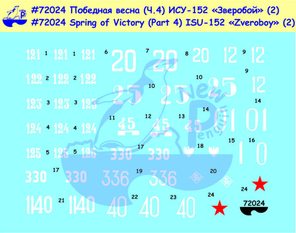 "Pen72024   Spring of Victory Part 3 ISU-152 ""Zveroboy"" SPG (2) For Zvezda and other kits (thumb14011)"