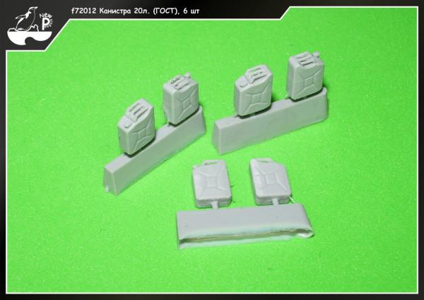 Penf72012   Канистра 20л. (ГОСТ), 6 шт           f72012 Jerrycan 20l. (GOST), 6pcs (thumb14057)