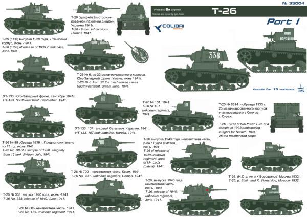 CD35004   Т-26 Part I (thumb14160)